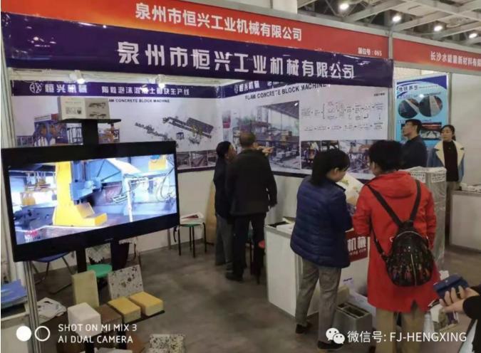 水泥砖机设备厂家 恒兴砖机展会