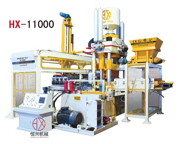 HX1300A全自动双向液压成型机