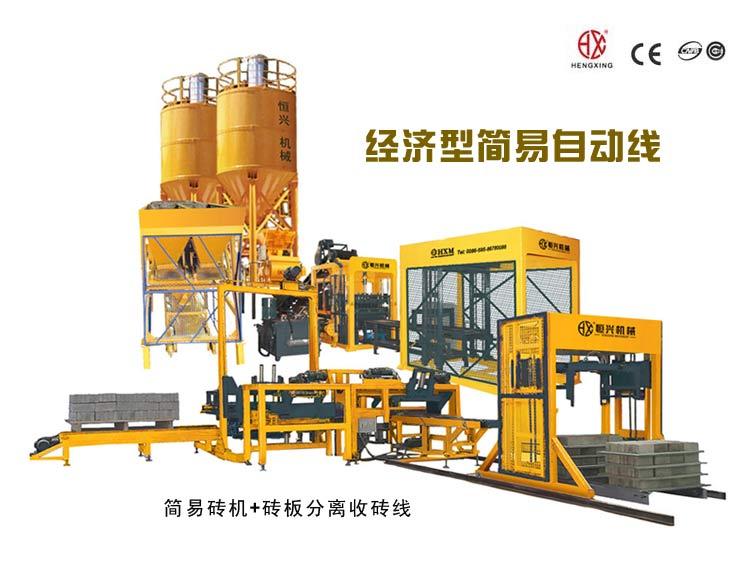 水泥砖机产量每小时1万块标砖的砖机设备购买需要注意啥